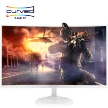 875061464-Skyworth CF24B 23.6 inch 1800R Curvature 144HZ Chicken Computer LCD Monitor on JD