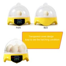 -HHD Automatic Digital 7 Eggs Incubator for Duck Bird Chicken Egg on JD