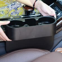 -YUECAR car storage box seat quilting car gap storage box beige cup holder auto supplies on JD