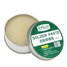 tools-hardware-LAOA Acid-Free Solder Paste 25G (Overseas Sales) on JD