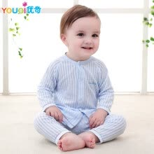 -Baby Girls Clothes Spring Summer Long Sleeve Boys Clothing 3 6 9 Months Toddler Infantil Pajamas Suit For Babies on JD