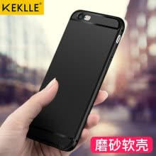 -KEKLLE Apple 6S/6 Phone Case Cover iPhone6S/6 Mobile Phone Cases All Inclusive Silicone Scrub Drop Soft Shell Men and women - No leakage Standard 4.7 Inch Gentleman Black on JD
