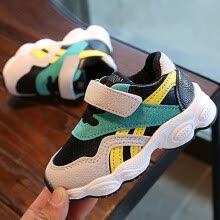 14f1e486 Children Winter New Boy and Girl Shoes Fashion Sports Round Toe Velcro Color-matching  Shoes