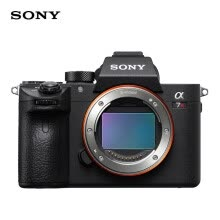 -Sony (SONY) ILCE-7RM3 full frame micro single digital camera SEL24105G lens set (about 42.4 million effective pixels 4K video 5 axis anti-shake a7RM3 / a7r3) on JD