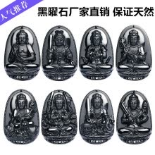 -Natural energy obsidian Zodiac Zodiac Buddha guardian necklace pendant men and women China style on JD
