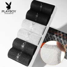 socks-Playboy men's socks cotton ultra-thin mesh breathable tube business casual socks 6 double gift box black two dark gray two light gray two combination code on JD