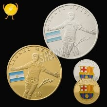 badges-Messi's football coin Barcelona football World Cup super star messi coins football star collection on JD