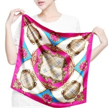 875062531-Women's 100% Mulberry Silk Scarf small square scarf professional scarf on JD