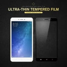 Akabeila Screen Protector For Xiaomi Mi Max 2 Tempered Glass Film Explosion-proof Full Screen
