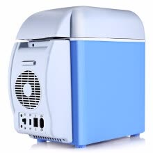 refrigerators-GBT - 3010 Mini 7.5L Car Refrigerator Thermoelectric Cooler Portable Refrigerator Warmer for Car on JD