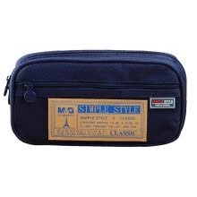 -Chen Guang (M & G) APB93599 Grid Multifunctional Multi-layer Large Pencil Pencil Storage Bag Blue on JD