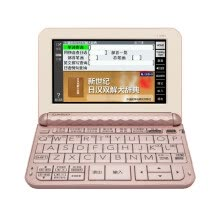 e-dictionaries-CASIO E-Z300PK electronic dictionary cherry blossom powder Japanese-English model Japanese learning on JD