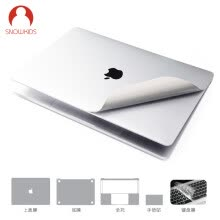 -Snowkids Apple Macbook 12 Retina Notebook Film Sticker Set Sticker Cover TPU Transparent Keyboard Film 3M Laptop Film Silver Set on JD
