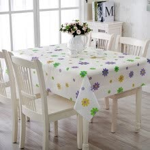 87502-[Jingdong Supermarket] Qing reed tablecloth tablecloth frosted transparent waterproof dust purple purple 180 * 130cm on JD