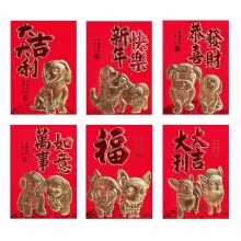 craft-gifts-Chinese Red Packets Golden Patterns, Embossed Patterns Hong Bao, 2018 Red Envelopes for Chinese New Year, Spring Festival, Lucky M on JD