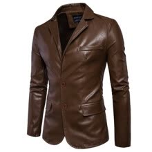 -2018 Brand Men's Fashion Leather Jacket High Quality Men's Business Casual Jacket on JD