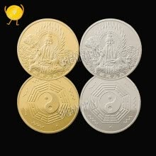 8750207-Chinese Taoist taishang laojun commemorative coin feng shui eight diagrams coin art collection on JD