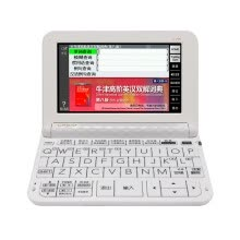 875072532-CASIO E-Z99WE electronic dictionary snow porcelain white English model high school entrance examination on JD
