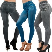 leggings-Women Trousers  Slim Casual Pants Jeans on JD