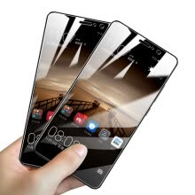 -【2 Pcs】Tempered Glass For iPhone X 8 7 6S Plus 5 Samsung Galaxy S3 S4 S5 S6 J1 J3 J5 J7 Neo Lenovo Huawei P8 P9 Lite Y5II Meizu on JD