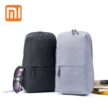 875062575-XIAOMI Urban Fuctional Chest Bag/Mini Bag/Shoulder Bag for 7-inch Tablet on JD