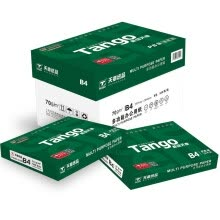 -(TANGO) new green days chapter B4 (257mm * 364mm) 70g copy paper 500 / pack 5 bags / box on JD