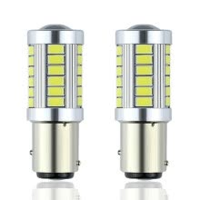 -2x P21/5W LED Car Light BAY15D led Bulb 1157 Tail Signal Brake Stop Reverse DRL Light 5W 12V 3014 33 led smd Yellow on JD