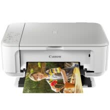printers-Canon (MG3680) practical wireless one machine red on JD