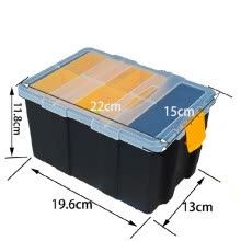 tool-organizers-Profession ABS Plastic Transparent Cover Tool Box Waterproof Wear - Resistant Metal Storage Box Modular Parts Screw Box on JD