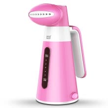 irons-HG QH0160 Hand-hold Garment Steamer Portable (pink) on JD