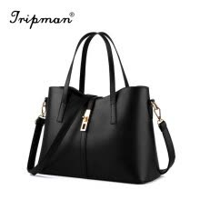 875062575-Tripman New women patent leather handbag fashion women messenger bags brand tote clutch bag shoulder bag crossbody bags bolsas on JD