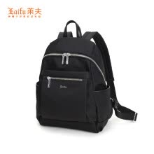 backpacks-Leif female shoulder bag small backpack school bag travel travel light nylon canvas bag dark blue 665203 on JD