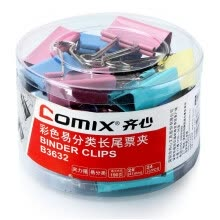 -(COMIX) 24 fitted with 41mm color long tail clip / ticket clip / swallows clip / iron clip office stationery B3632 on JD