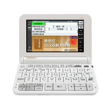 e-dictionaries-CASIO E-Z300WE electronic dictionary snow porcelain white Japanese-Chinese model Japanese learning on JD