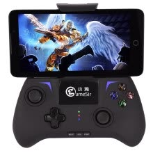 -GameSir G3 Bluetooth Controller for Android Smartphone Tablet (G3) on JD
