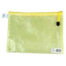 -Sanwood (CUNWOOD) C4527 A4 mesh zipper bag / file bag 12 loaded yellow on JD