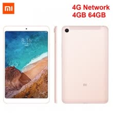 tablets-Xiaomi Mi Pad 4 4G Phablet 8.0 inch MIUI 9 Qualcomm Snapdragon 660 Octa Core 4GB RAM 64GB eMMC ROM 5.0MP + 13.0MP Front Rear Camer on JD