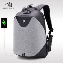5c1603242a35 ARCTIC HUNTER New Anti-theft 15.6 Laptop Men Bag School Password Lock Backpack  Waterproof Casual Business Travel Male Backpacks