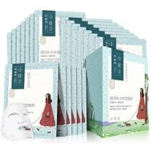 -Bailu Ling Xiaocheng Jingrun moisturizing mask 30ml * 20 (Fengsheng natural moisturizing) (new and old packaging random) on JD