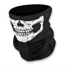 875062555-Vogue Applied Bicycle Ski Skull Half Face Mask Ghost Scarf Multi Use Neck Warmer on JD