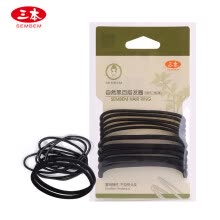-Three SEMBEM elastic natural black hair hair ring (10 thin) not card elastic hair band rubber band on JD