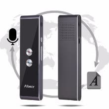 875062507-Aibecy Real-time Multi Language Translator Speech/ Text Translation Device with APP for Business Travel Shopping English Chinese F on JD