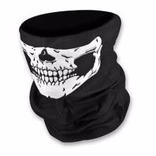 -Unseamed Multifunctional Headband Skull Bandana Helmet Neck Face Mask Thermal Scarf Halloween Props on JD