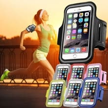 -Cellphone Running Arm band Case For iPhone 6 6s Plus 5s Sport Arm Band PU Leather Belt Fitness Accessories Running Phone Pouch on JD