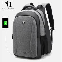 54629ba95108 ARCTIC HUNTER 2018 New Design mobile power Hand Warm Backpack women Laptop  backpack men Fashion Casual USB Backpack Anti Theft