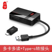 -Chuanyu USB3.0 high-speed multi-function card reader supports SD/TF/CF/MS SLR camera driving recorder memory card mobile phone memory card C369S on JD