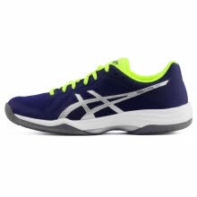 -ASICS yaseshi men's shoes volleyball shoes sneakers GEL-TACTIC B702N B702N-400 navy blue 39.5 on JD