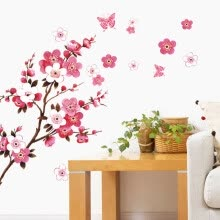 875062531-Room Peach Blossom Flower Butterfly Wall Stickers Vinyl Art Decals Decor Mural on JD