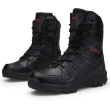 875062322-XBH-067men High quality army boots casual work climbing shoes Military boots for men on JD