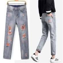 -Shredded jeans women's nine pants bf Korean version of the tide loose straight thin spring and summer autumn wild women's pants LK on JD